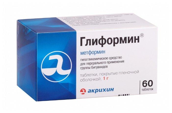 Глиформин таб. п/о плен. 1г №60