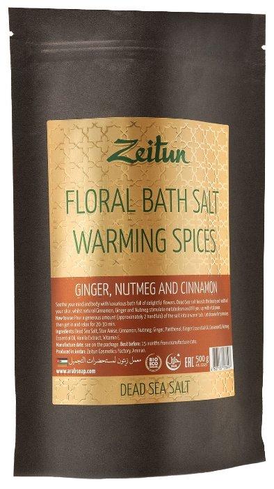 Zeitun Соль для ванн Согревающие специи