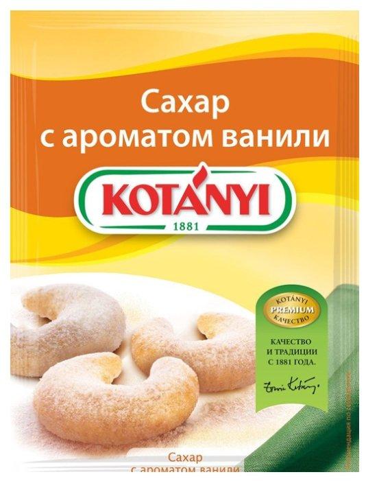 Kotanyi Сахар с ароматом ванили
