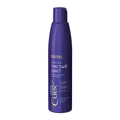 Бальзам ESTEL Curex Color Intense Чистый цвет Серебристый для холодных оттенков блонд, 250 млОттеночные и камуфлирующие средства<br>