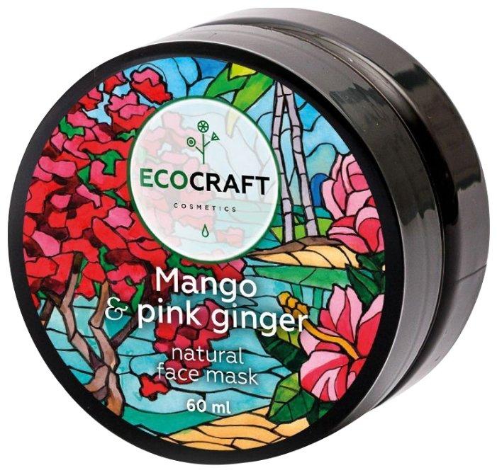 EcoCraft Маска для мгновенного сияния Mango and pink ginger