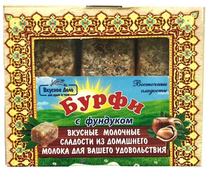 Бурфи Апромея с фундуком 200 г