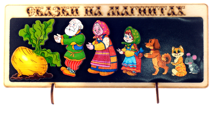 Стоит ли покупать Нескучные игры Магнитный театр Репка (К-0543/1) - 1 отзыв на Яндекс.Маркете (бывший Беру)