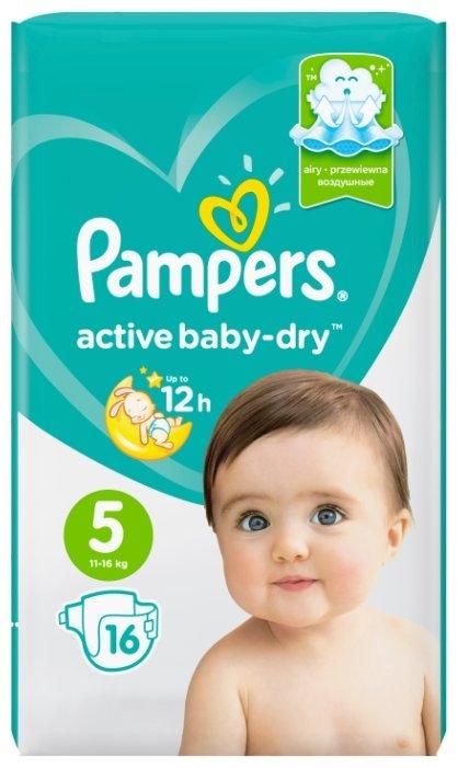 Pampers подгузники Active Baby-Dry 5 (11-16 кг) 16 шт.