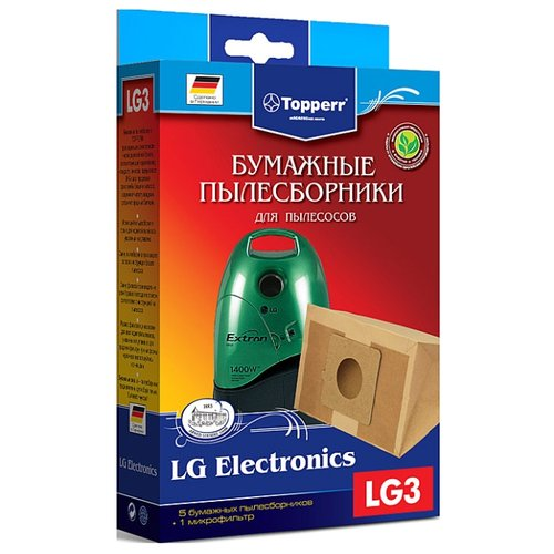 Topperr Бумажные пылесборники LG3 5 шт.