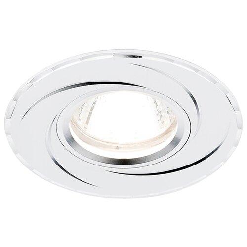 Встраиваемый светильник Ambrella light A506 W, белый