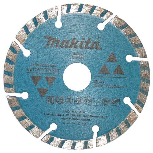 Диск алмазный отрезной 115x22.23 Makita D-41735 1 шт.Диски отрезные<br>