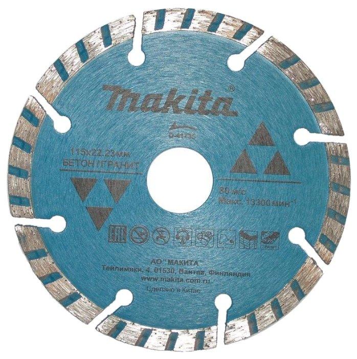 Диск алмазный отрезной 115x22.23 Makita D-41735