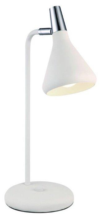 Настольная лампа Arte Lamp Ciclone A9154LT 1WH,