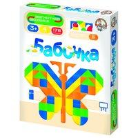 Мозаика магнитная Бабочка 176 элементов, без игрового поля 01656 Десятое Королевство