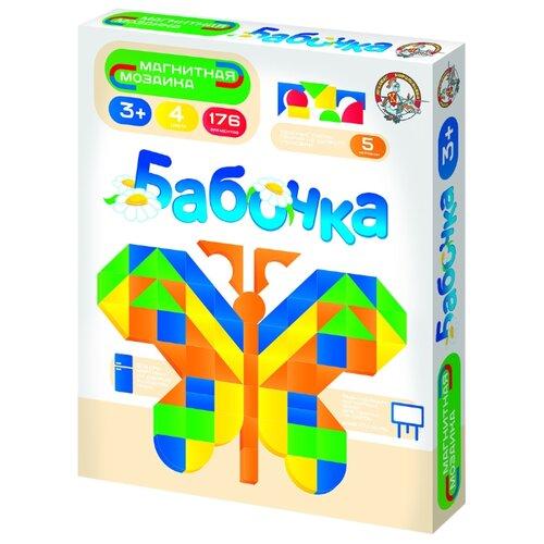 Купить Десятое королевство Магнитная мозаика Бабочка (01656), Мозаика