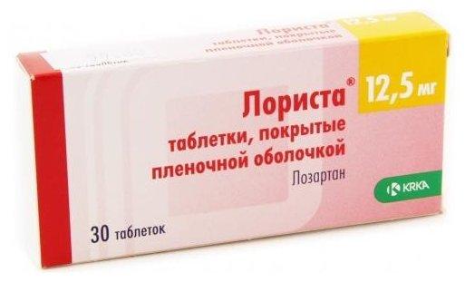 Лориста таб. п/о плен. 12,5мг №30