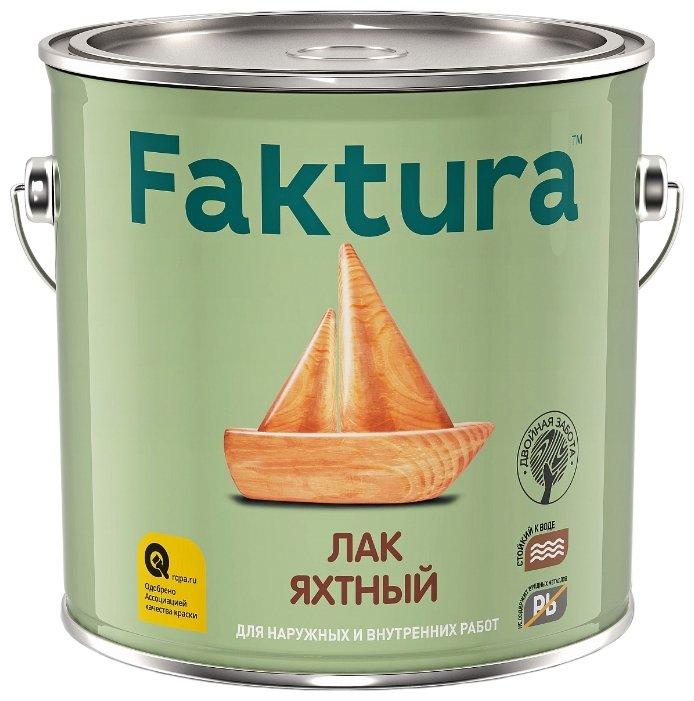 Лак Faktura Яхтный полуматовый (2.7 л)