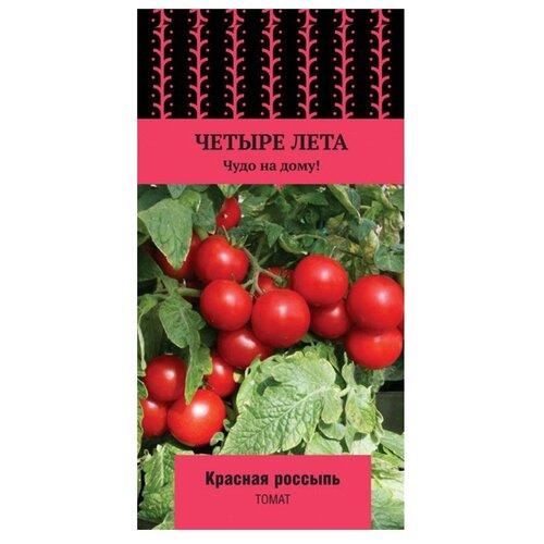 Семена ПОИСК Четыре лета Томат Красная россыпь 5 шт. семена томат красная шапочка в цветной упаковке 5 шт поиск