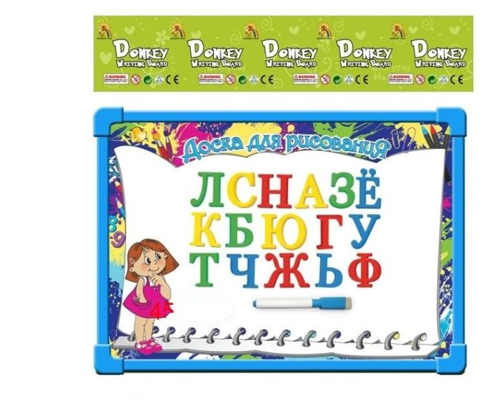 Доска для рисования детская Zhorya с маркером (ZY447882)