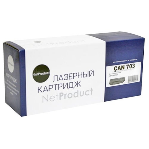 Фото - Картридж Net Product N-№703, совместимый картридж net product n 106r01487 совместимый