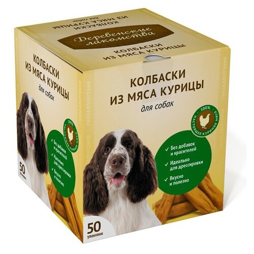 Лакомство для собак Деревенские лакомства Колбаска из мяса курицы, 8 г х 50 уп. 400 г (шоу бокс) недорого
