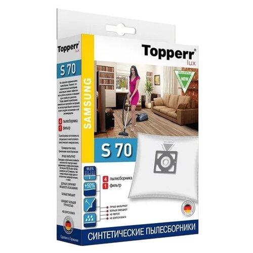 Topperr Синтетические пылесборники S70 4 шт.  - купить со скидкой