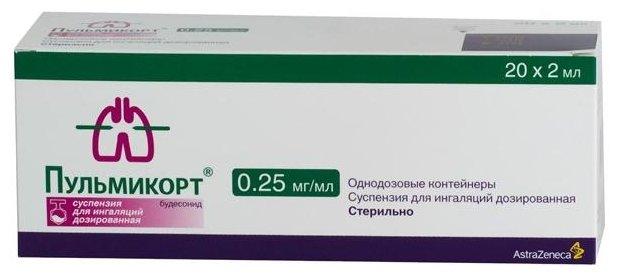 Пульмикорт сусп. д/инг. дозир. 0,25мг/мл контейнер 2мл №20