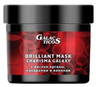GALACTICOS Europa Бриллиантовая маска для блеска, свежести и легкости волос