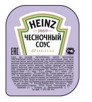 Соус Heinz Чесночный, 125х25 мл