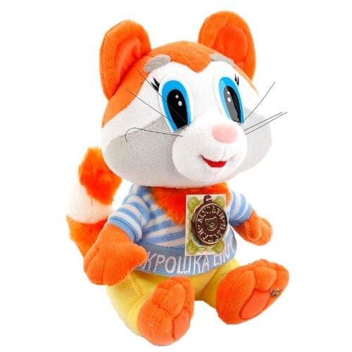 Купить Мягкая игрушка Мульти-Пульти Крошка Енот 25 см в пакете, Мягкие игрушки