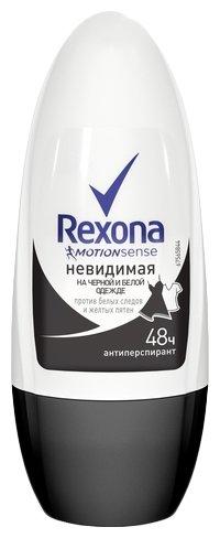 Антиперспирант ролик Rexona Motionsense Невидимая на черной и белой одежде