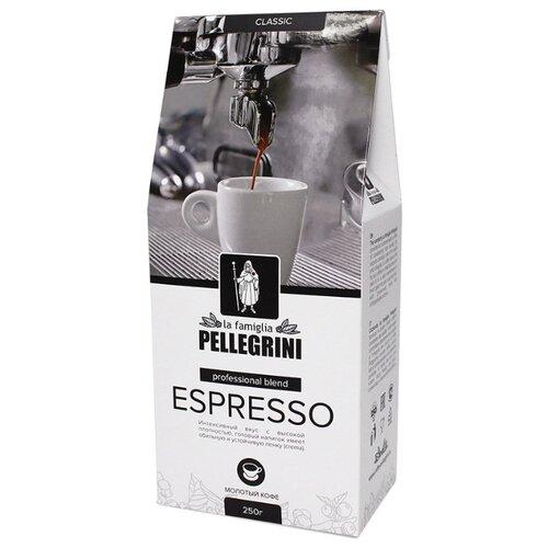 Кофе молотый la famiglia Pellegrini ESPRESSO professional blend, 250 г кофе индийский молотый espresso blend hindica 200 г