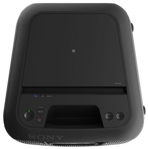 Купить Портативная акустика Sony GTK-XB7 по выгодной цене на Яндекс ... 88f98724f7d