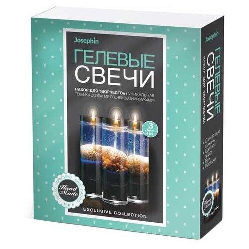 Фото - Josephin Гелевые свечи с ракушками Набор №6 (274041) набор азбука тойс свечи гелевые морской бриз св 0008