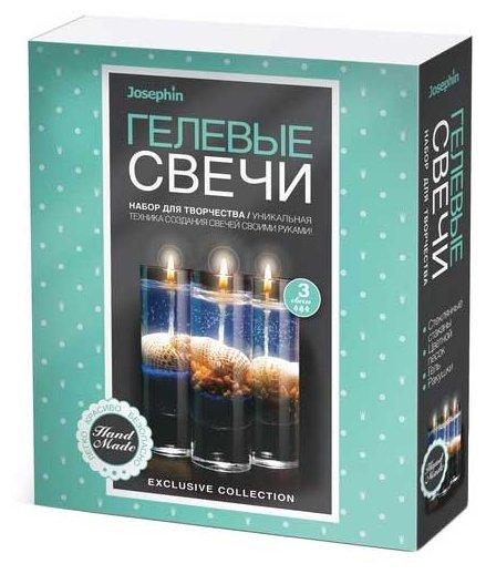Josephin Гелевые свечи с ракушками Набор №6 (274041)