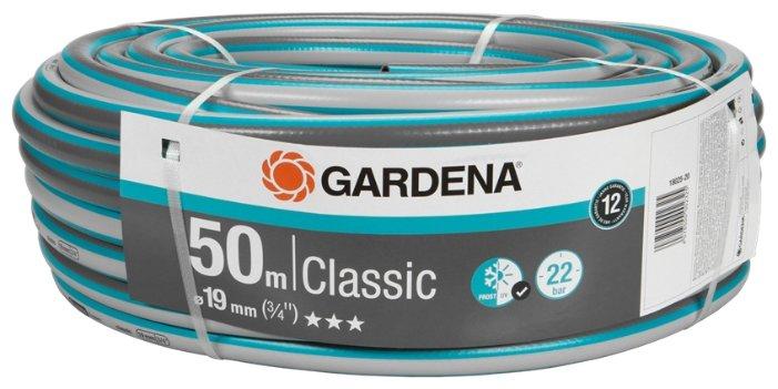 Шланг Gardena Classic 18025 (18025-20.000.00)