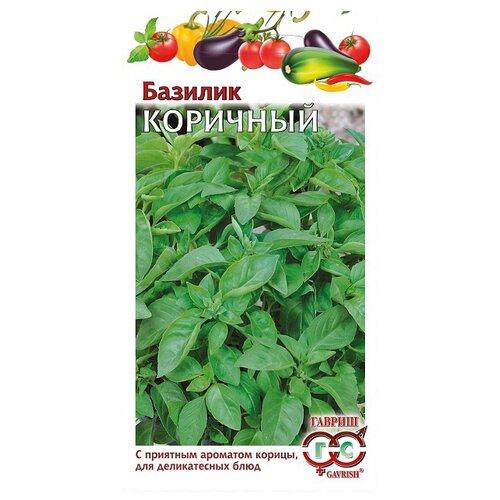 Фото - Семена Гавриш Базилик Коричный 0,2 г Н12, 10 уп. семена гавриш базилик зеленый
