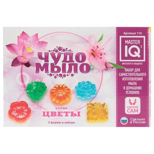 Чудо-Мыло Цветы (115)Наборы для мыловарения<br>