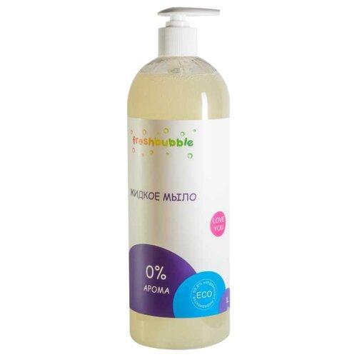 Купить Мыло жидкое Freshbubble 0% арома, 1 л