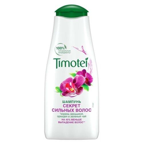 Timotei шампунь Секрет сильных волос корень женьшеня, орхидея и зеленый чай 250 мл