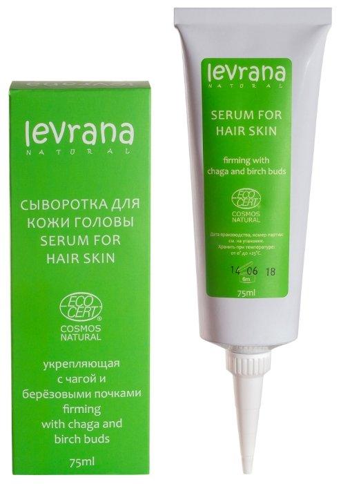 Levrana Сыворотка для кожи головы