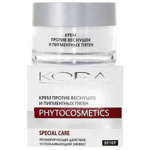 Kora Phytocosmetics Крем против веснушек и пигментных пятен для лица, шеи и области декольте, 50 мл маски от пигментных пятен и веснушек