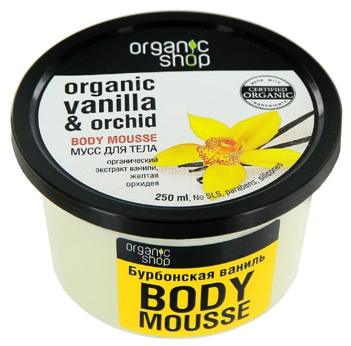 Мусс для тела Organic Shop Бурбонская ваниль
