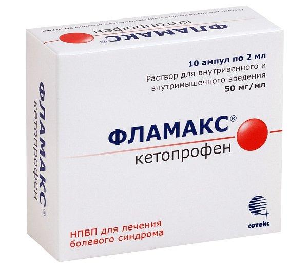Фламакс р-р в/в и в/м введ. 50 мг/мл амп. 2 мл №10