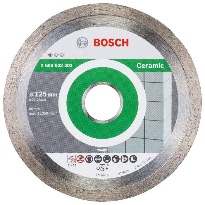 Диск алмазный отрезной 125x1.6x22.23 BOSCH Standard for Ceramic 2608602202