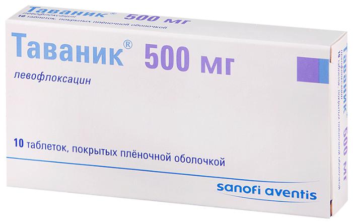 Таваник таб. п/о плен. 500 мг №10