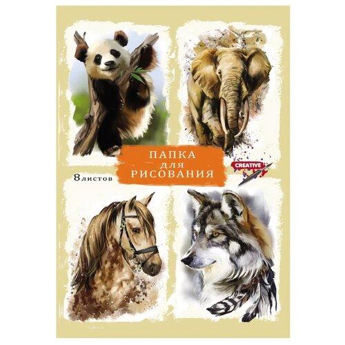Купить Папка для рисования Проф-Пресс Нарисованные животные 42 х 29.7 см (A3), 120 г/м², 8 л., Альбомы для рисования