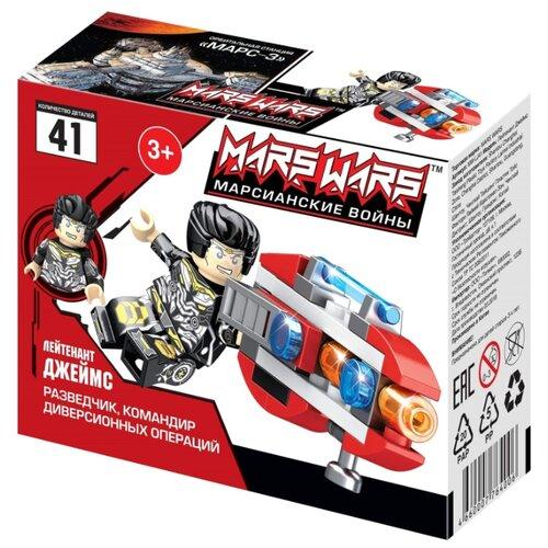 Купить Конструктор Mars Wars Марсианские войны MW-LJ41 Лейтенант Джеймс, Конструкторы