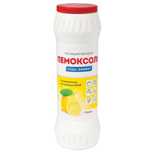 """Универсальный чистящий порошок """"Пемоксоль"""" Лимон OfficeClean 400 г"""