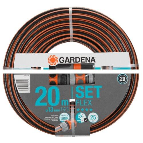 Комплект для полива GARDENA комплект FLEX 1/2 20 метров оранжевый/черный комплект gardena 08970 20
