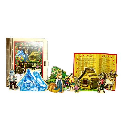 Купить Нескучные игры Настольный театр Лубяная избушка (7733/5980), Кукольный театр
