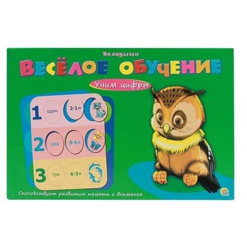 Развивающая игра Рыжий кот Весёлое обучение. Учим цифры ИН-1007 настольная игра рыжий кот ассоциации учим цифры ин 8077