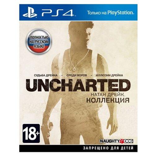 Игра для PlayStation 4 Uncharted: Натан Дрейк. Коллекция