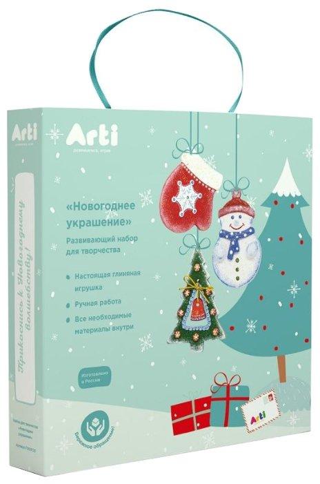 Arti Набор для творчества Новогоднее украшение (Г000723)
